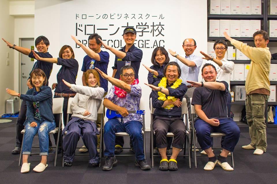 ドローン空撮キャンプ@北海道 説明会開催