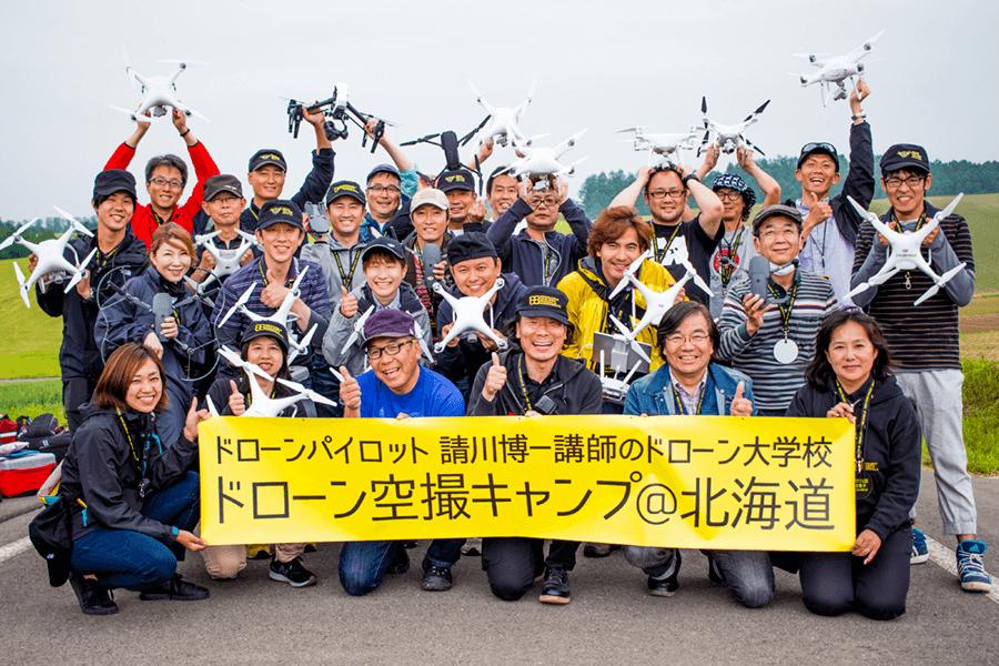 """""""ドローン大学校ドローン空撮キャンプ@北海道""""を開催しました"""